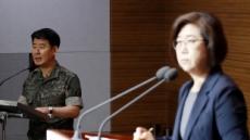 """합참 """"합참의장이 계엄사령관 거절? 민군 합동수사단이 규명해야"""""""