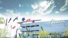 글로벌 건강 &웰니스 전문 기업 아이사제닉스 인터내셔널, 오는 10월 한국 시장 본격 진출한다