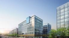 차별화된 업무환경과 혜택 누리는 지식산업센터 '김포G타워'