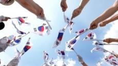 제73회 광복절, 서울서 나들이 즐기며 애국심도 다질까