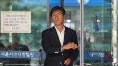 """한국당 """"사법부 장악한 文 정부의 미투운동 답이 안희정 무죄인가?"""""""