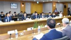 [헤럴드포토]김동연 부총리, 재정정책자문회의 주재…내년도 예산안 논의