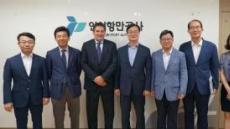 DP월드 아시아 태평양지역본부 임직원, 인천항 방문