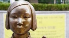 대만 첫 위안부 동상, 난징대학살도 설명…일본과 갈등 예고