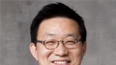 부산에코델타시티 '재시동'…새 수정에 황종성 연구위원