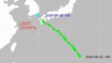 태풍 '리피' 한반도 영향권…폭우·천둥·번개·소나기
