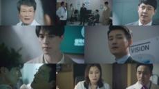 '라이프',문성근 무면허 대리 수술 발각으로 요동치는 병원장 선거