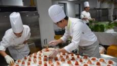 현대그린푸드, '남북 이산가족 상봉' 식사 책임진다
