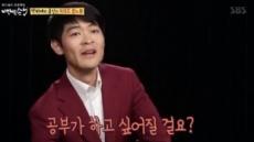 """'공부의 신' 강성태 """"난민 보다 우리 이웃 먼저 챙겨야"""""""
