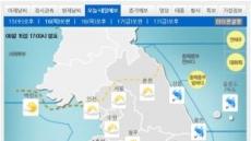 '말복' 내일 서쪽 폭염 계속…전국 곳곳 비소식