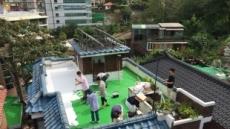 서울시, 옥탑 무더위 식혀줄 '쿨 루프' 추가 지원