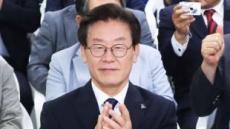 이재명, 공공건설공사 원가공개 추진…건설업계 반발