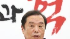 김병준, '최저임금 인상 애로 청취' 소상공인 단체 방문