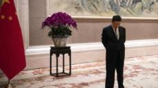 """""""시진핑 체제에 대한 중국 내 정치불만 확산"""""""