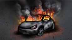 불안해서 차 몰겠나…호남고속도로 곡성 부근서 그랜저도 불