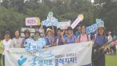 """""""시원하게 입으세요""""…강동구, '시원차림 캠페인'"""
