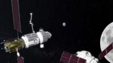 달 착륙선 사업, 최종 밑그림 나온다