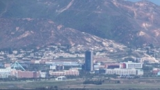 남북공동연락사무소 올해 운영비 35억 협력기금서 지원