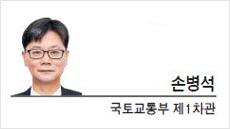 [경제광장-손병석 국토교통부 제1차관] 새로운 國富 원천 공간정보