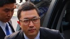 MB 아들 이시형씨, '마약 연루의혹' 보도 KBS에 패소