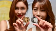 조폐공사, 도산 안창호 탄생 140주년 기념 메달 출시