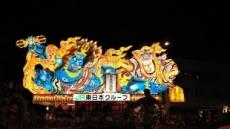 1시간 주차료가 5만원?…주차 겁나는 일본의 '바가지상술'