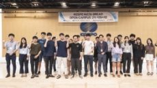 한국남부발전, 청년취업 위한 맞춤 지원 펼쳐