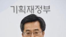 """김동연 부총리 """"실업급여 1조2000억원 증액…기간 연장"""""""