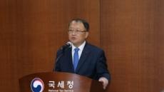 """한승희 국세청장 """"내년까지 569만 자영업자 등 세무조사 안 한다"""""""
