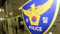 경찰, 승용차 부수며 김기춘 석방 반대시위 7명 수사