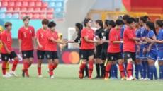 [2018 아시안게임]한국 여자축구, 대만에 2-1 짜릿한 승리