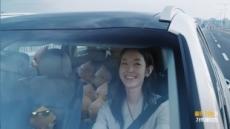 에쓰오일, 'SONG' 광고로 복직맘ㆍ중년 응원