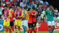 독일 꺾은 한국, 피파랭킹은 57위 그대로