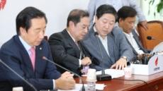 """김성태 """"文대통령은 평화가 경제, 국민은 경제가 평화"""""""