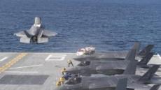 해군, 상륙함에 스텔스전투기 F-35B 탑재 검토