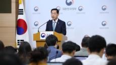 [일문일답] 김상곤 교육부장관, 2022학년도 대입 개편 최종안 발표