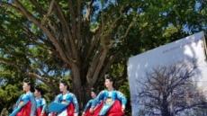 남북 부부 은행나무 상봉 888회 생일 잔치