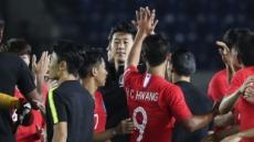 한국 말레이시아, 손흥민 출격?…붉은색 유니폼 착용