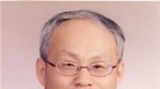광주시일자리위원회 부위원장에 김일태교수
