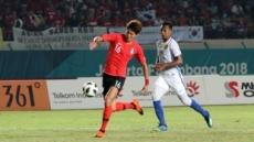 한국, 말레이시아에 충격패…손흥민 가세했지만 2대1 패배
