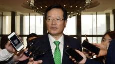 정의화 전 국회의장 부산서 '민주시민강좌' 개설