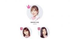 '프로듀스48' 3차 경연 미야자키 미호 1위…흠집내기 논란