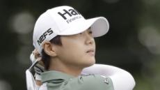 박성현, 인디위민대회 2라운드에만 9언더파, 1위로