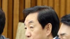 """김성태, 김경수 지사 영장 기각에 """"사법부 정의 한강 물에 떠내려 보내"""""""