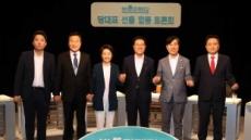 """하태경 """"손학규 文 정부서 총리할거냐"""""""