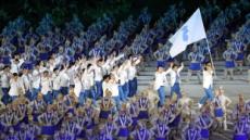 한반도 기 함께 든 남북 선수단…자카르타ㆍ팔렘방 AG 화려한 개막