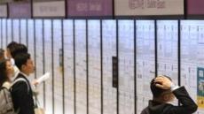 당정청, 오늘 긴급회의…고용쇼크 대책 논의