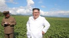 """김정은, 또 삼지연行…""""적대세력 집요한 제재로 난관 조성"""""""