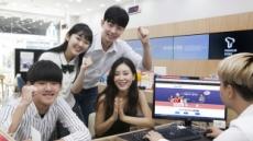 SKT 'T플랜' 가입자, 출시 한 달만에 100만명