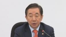 """김성태 """"소득주도성장 실패 인정하고 靑 경제라인 경질해야"""""""